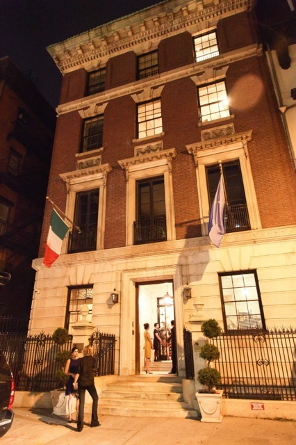 The Italian Trade Commission, 33 E. 67th Street, New York City. |Photo: Courtesy ITA